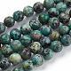 Natural African Turquoise(Jasper) Beads StrandsUS-TURQ-G037-8mm-1