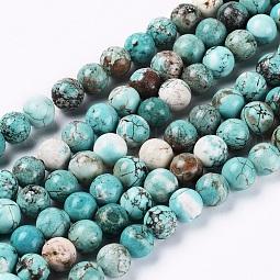Natural Howlite Beads Strands US-G-L555-02-8mm