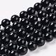 Natural Tourmaline Beads StrandsUS-G-G099-6mm-11-1