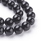 Natural Tourmaline Beads StrandsUS-G-G099-8mm-11-3